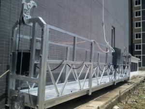 杭州电动吊篮租赁电话